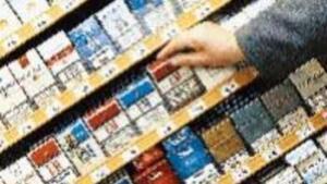 Tiryakilere kötü haber.Artık marketlerde s'igara satılmayacak ! Detaylar : =>> https://haber.ahvalturk.net/marketler-2/