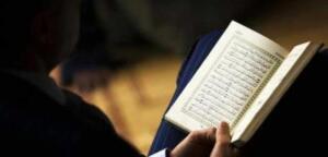 """Rahman ve Rahim Olan Allah (c.c.)(c.c.)'ın adıyla;"""" Allahummec'al siyami fihi siyam'es-saimin ve giyami fihi giyam'el-gaimin ve nebbihni an nevmet'il-ğafilin ve heb li curmi fihi ya ilah'el-alemin ve'fu anni ya afiyen an'il-mucrimin"""" Anlamı; Allah'ım! bu günde tuttuğum orucu gerçek oruç tutanların orucu gibi ve ibadetimi gerçek ibadet edenlerin ibadeti gibi kıl, bu günde beni gafillerin uykusundan uyandır, suçumu bu günde bağışla, ey alemlerin ilahı! Affet beni, ey suçları affeden Rabbim!"""