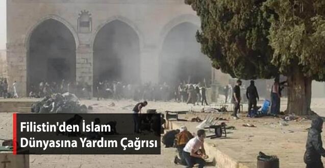 Mescid-i Aksa Vakfı Müdürü Şeyh Ömer El-Kisvani, Harem-i Şerif'in hoparlörlerinden İslam dünyasına yürek yakan yardım çağrısı yaptı.