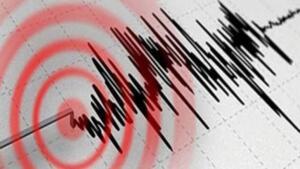 ÇEVRE İLLERDEN HİSSEDİLDİ 5,0 büyüklüğündeki deprem, Altıntaş ilçesinin yanı sıra kent merkezi, Eskişehir ve Afyonkarahisar da aralarında olduğu çevre illerden hissedildi.