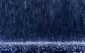 Meteoroloji Genel Müdürlüğü tarafından yapılan son değerlendirmelere göre: Ülkemizin kuzey ve iç kesimlerinin parçalı ve yer yer çok bulutlu, Marmara'nın doğusu, İç Anadolu'nun kuzeybatısı, Batı ve Orta Karadeniz, Doğu Karadeniz kıyıları, Balıkesir, Kütahya, Yozgat, Gümüşhane, Artvin ve Ardahan çevreleri ile Çanakkale'nin doğu, Sivas'ın kuzey ilçelerinin yerel sağanak ve gök gürültülü sağanak yağışlı, diğer yerlerin az bulutlu ve açık geçeceği tahmin ediliyor.